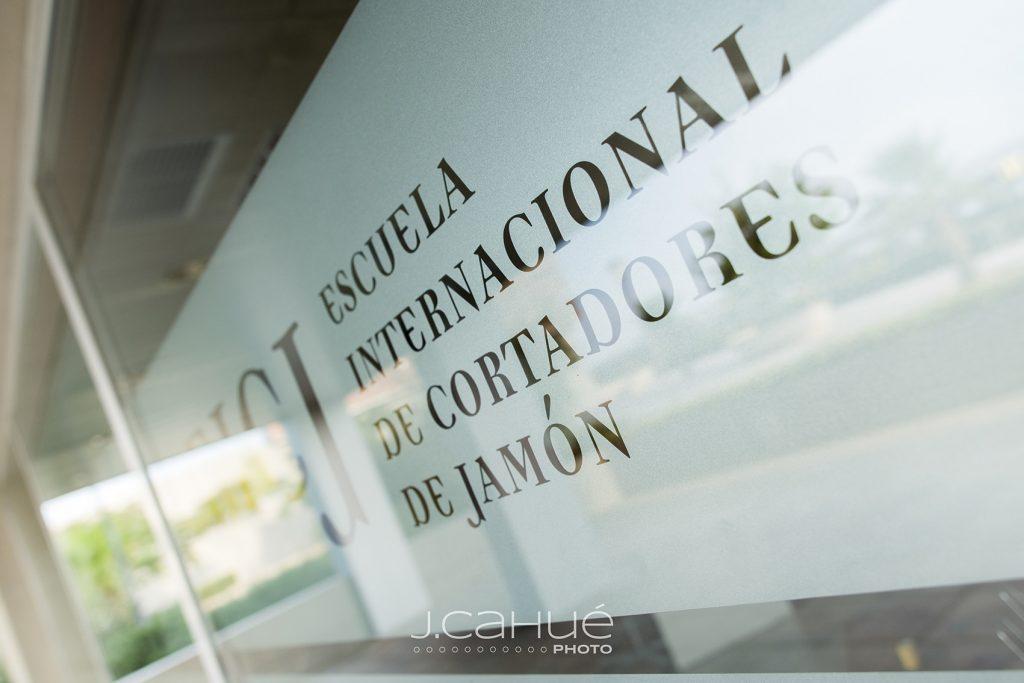 Fotografía en espacios en Jaén - Sala de Cata de EICJ by JCahué Photo